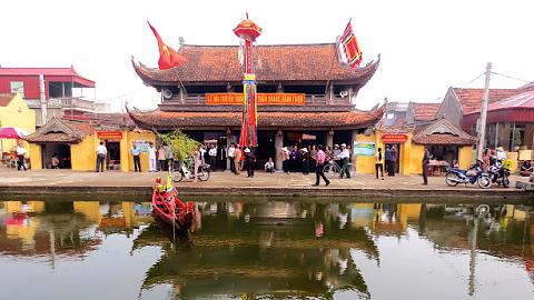 Làng Hành Thiện (Nam Định)